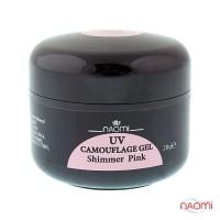 Гель Naomi UV Camouflage Gel Shimmer Pink, 28гр