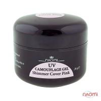 Гель Naomi UV Camouflage Gel Shimmer Cover Pink,  28