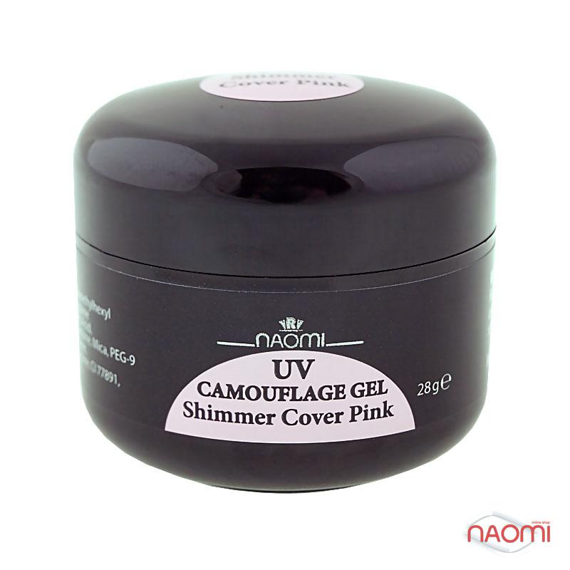Гель Naomi UV Camouflage Gel Shimmer Cover Pink, 28 фото, цена