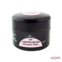 Гель Naomi UV Camouflage Gel Shimmer Pink, 14гр