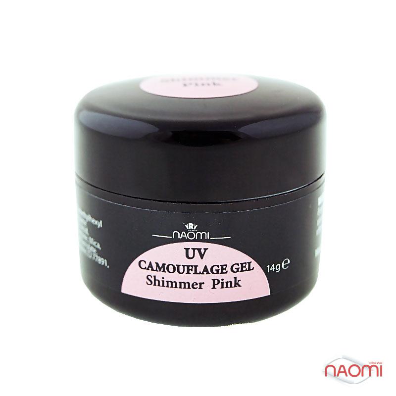 Гель Naomi UV Camouflage Gel Shimmer Pink, 14гр фото, цена