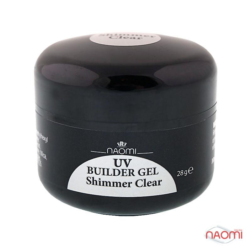 Гель Naomi UV Builder Gel Shimmer Clear, 28гр фото, цена