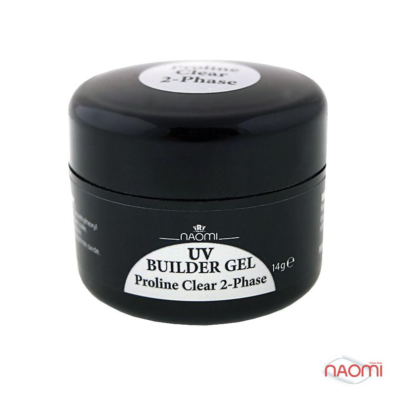 Гель Naomi UV Builder Gel Proline Clear 2-Phase, 14гр фото, цена