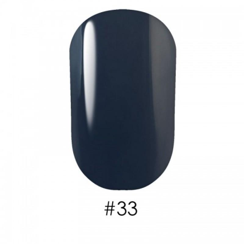 Гель-лак G.La color 10 мл №33 фото, цена