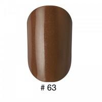 Гель-лак G.La color 10 мл №63