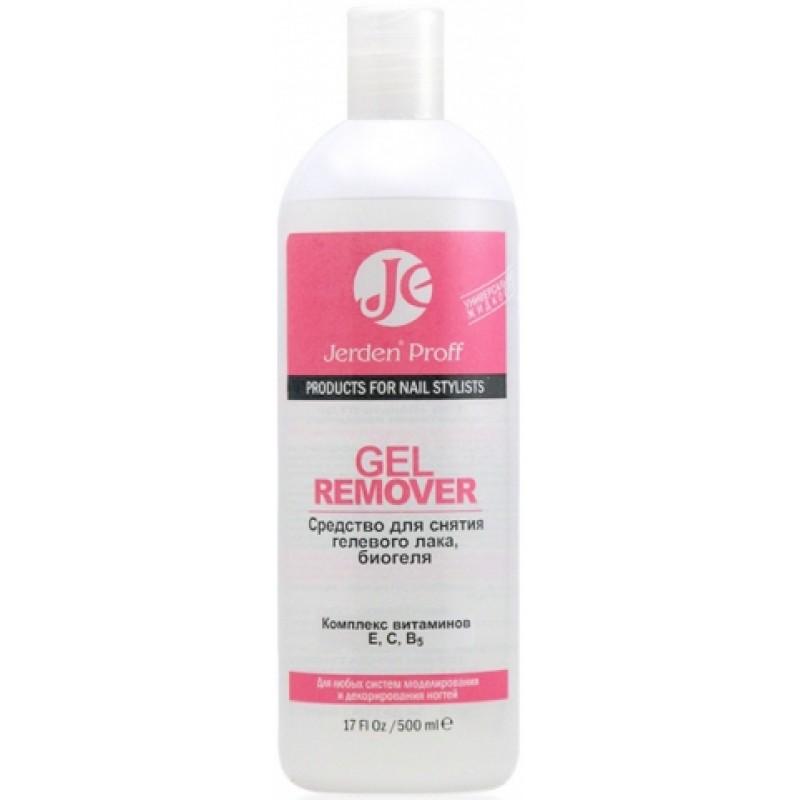 Vitamin Complex Gel Remover 500 мл фото, цена