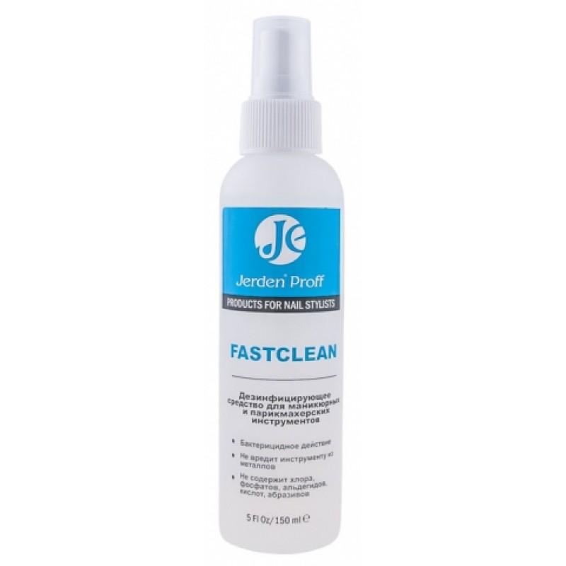 Fastclean Jerden Proff 150 мл фото, цена