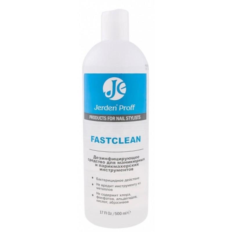 Fastclean Jerden Proff 500 мл фото, цена