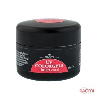 Гель Naomi UV Colorgels Bright Coral, 14гр