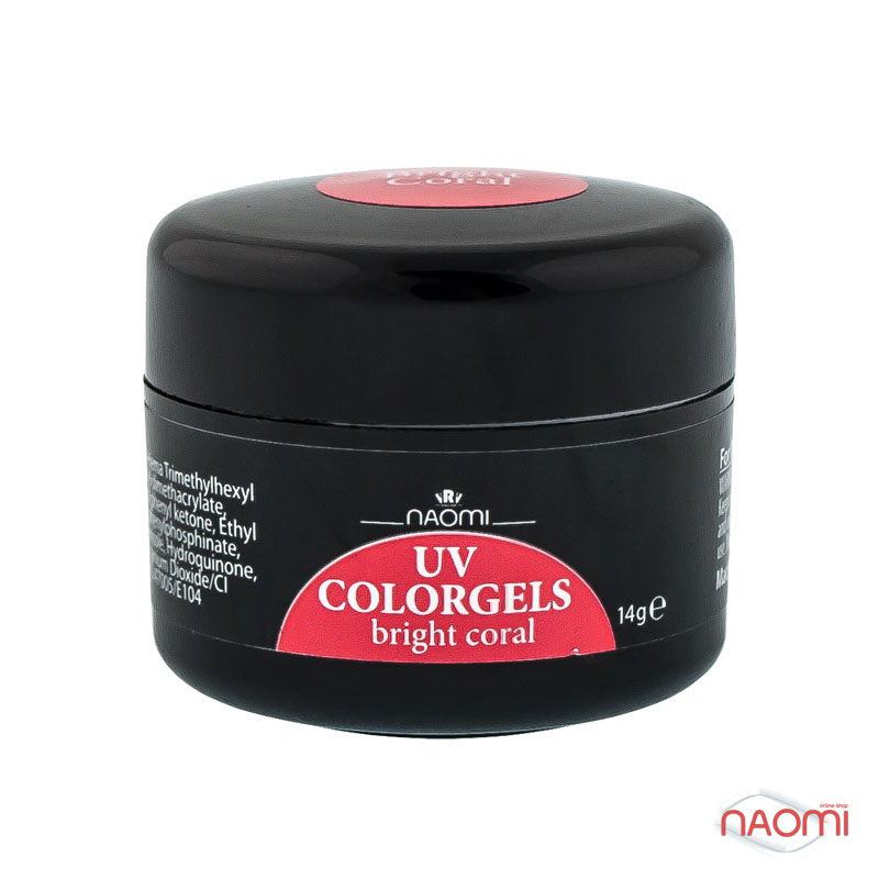 Гель Naomi UV Colorgels Bright Coral, 14гр фото, цена
