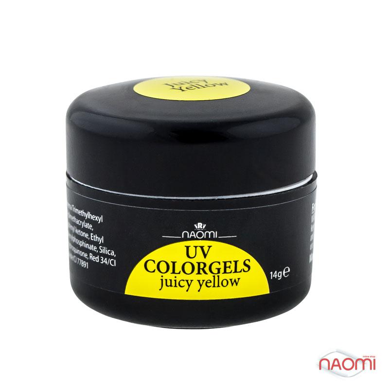 Гель Naomi UV Colorgels Juicy Yellow, 14гр фото, цена