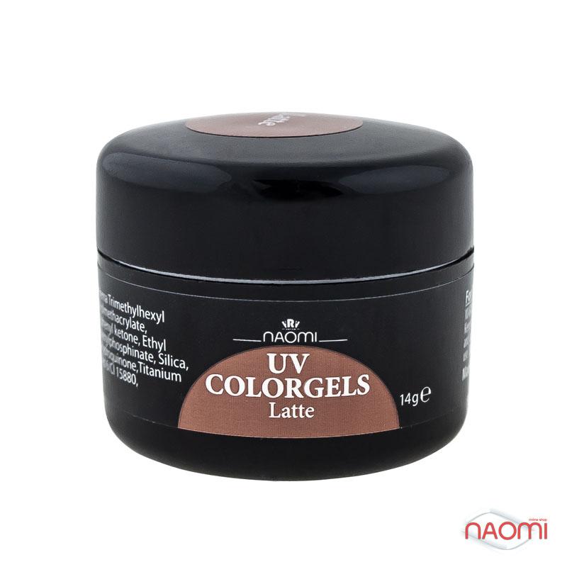 Гель Naomi UV Colorgels Latte, 14гр фото, цена
