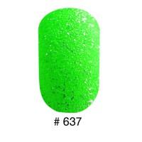 Лак для ногтей 637 Naomi 12ml