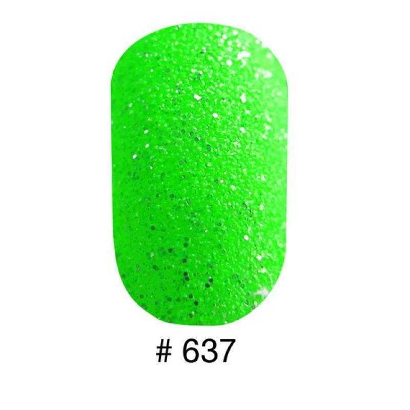 Лак для ногтей 637 Naomi 12ml фото, цена