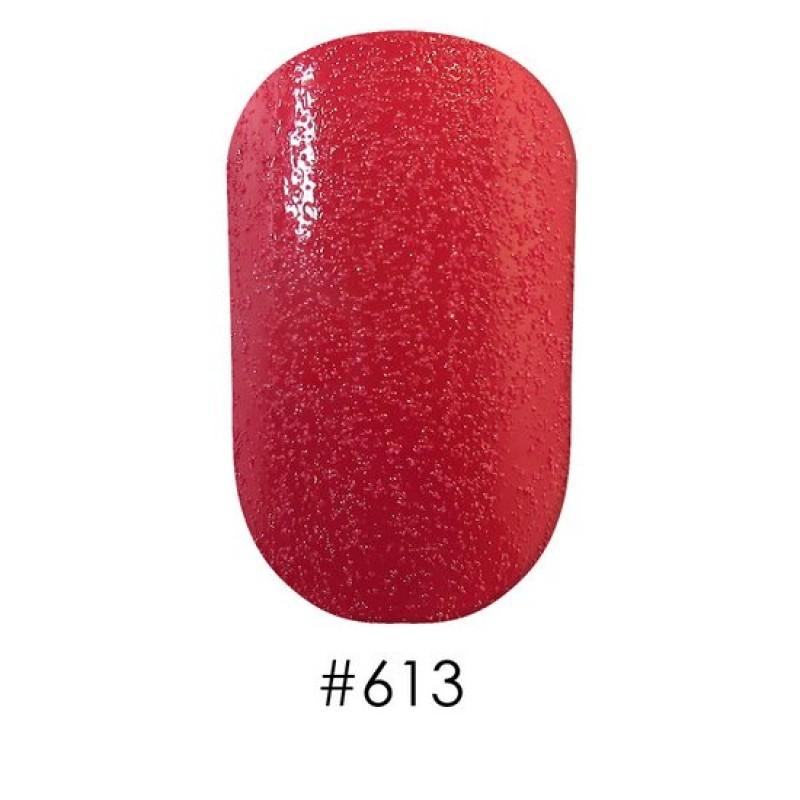 Лак для ногтей 613 Naomi 12ml фото, цена