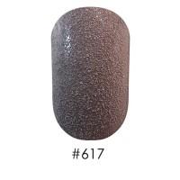 Лак для ногтей 617 Naomi 12ml