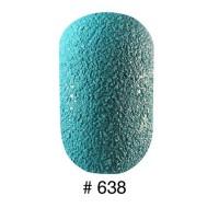 Лак для ногтей 638 Naomi 12ml