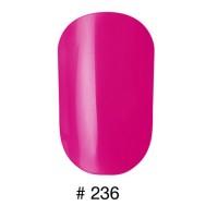 236 Лак Naomi One Coat 12ml