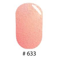 Лак для ногтей 633 Naomi 12ml